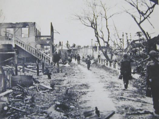 Street scene, Guam, 1944